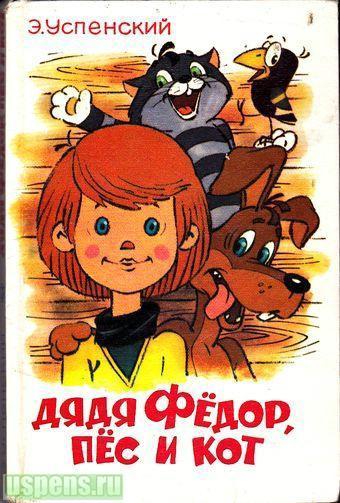 Автор рисованных полрно комиксов milftoon